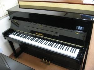 August Hoffman Piano