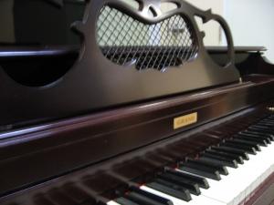Grand upright piano