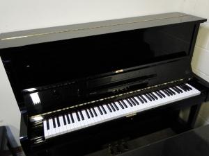 Used Kawai Upright Piano 184