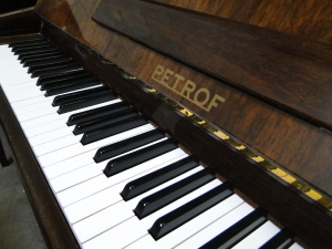 Used Petrof upright piano for sale
