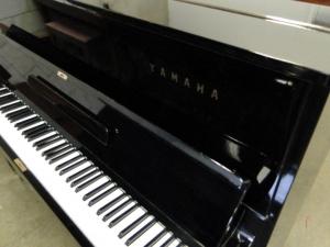 Used Yamaha Piano