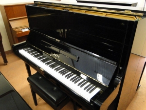 Used Yamaha U3 Piano Sale