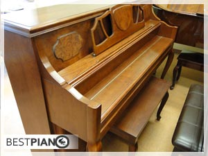 new piano Hoffman & Kuhne upright